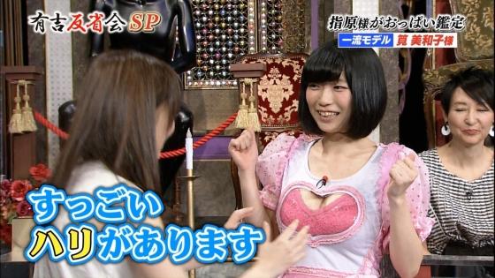 筧美和子 有吉反省会で指原に揉まれたHカップキャプ 画像30枚 26