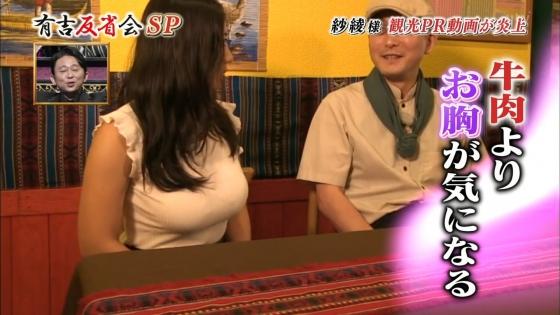 筧美和子 有吉反省会で指原に揉まれたHカップキャプ 画像30枚 28