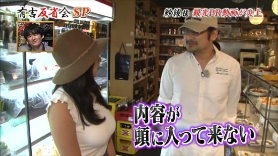 筧美和子 有吉反省会で指原に揉まれたHカップキャプ 画像30枚 29