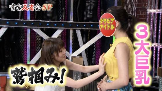 筧美和子 有吉反省会で指原に揉まれたHカップキャプ 画像30枚 3