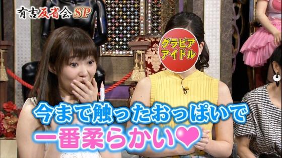 筧美和子 有吉反省会で指原に揉まれたHカップキャプ 画像30枚 5