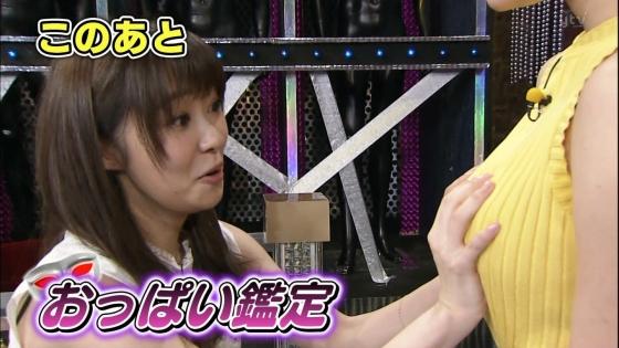 筧美和子 有吉反省会で指原に揉まれたHカップキャプ 画像30枚 9
