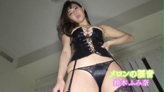 鈴木ふみ奈 メロンの福音のHカップ&巨尻キャプ 画像53枚 48