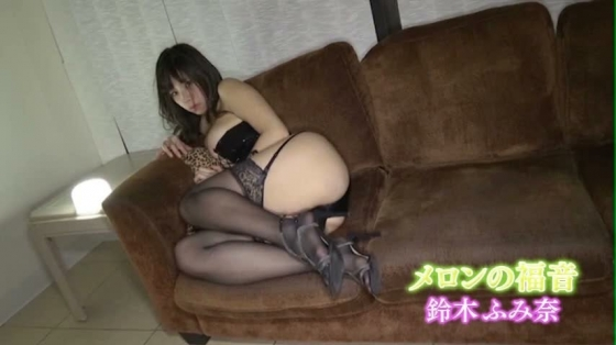 鈴木ふみ奈 メロンの福音のHカップ&巨尻キャプ 画像53枚 50