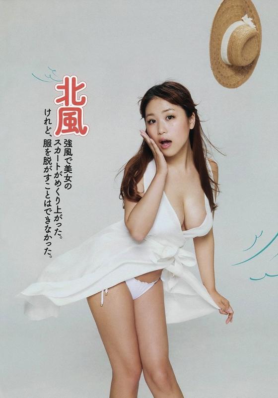 西田麻衣 みすど mis*dol 麻衣スイートHONEYキャプ 画像52枚 50