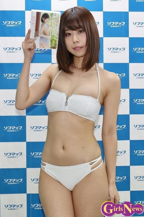 新井ゆうこ DVDと、ゆうこと。のソフマップ販促イベント 画像39枚 1
