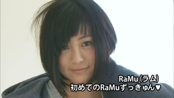 RaMu 初めてのRaMuずっきゅんGカップ谷間キャプ 画像24枚 19