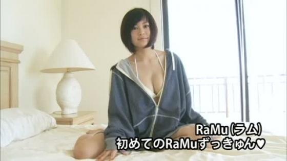 RaMu 初めてのRaMuずっきゅんGカップ谷間キャプ 画像24枚 20
