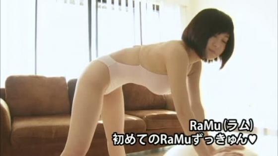 RaMu 初めてのRaMuずっきゅんGカップ谷間キャプ 画像24枚 23