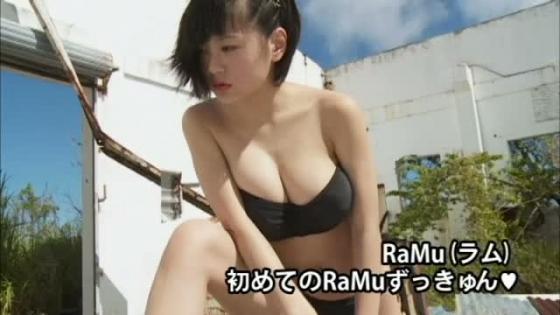RaMu 初めてのRaMuずっきゅんGカップ谷間キャプ 画像24枚 26
