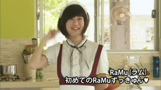 RaMu 初めてのRaMuずっきゅんGカップ谷間キャプ 画像24枚 27