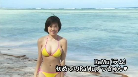 RaMu 初めてのRaMuずっきゅんGカップ谷間キャプ 画像24枚 2