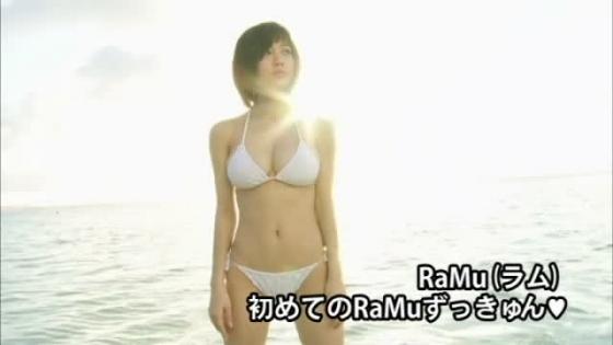 RaMu 初めてのRaMuずっきゅんGカップ谷間キャプ 画像24枚 31