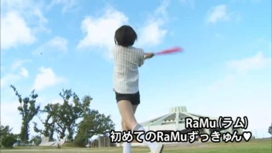 RaMu 初めてのRaMuずっきゅんGカップ谷間キャプ 画像24枚 8