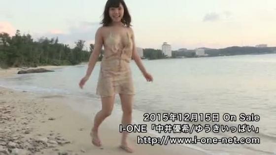 中井優希 ゆうきいっぱいのGカップ爆乳とむっちりお尻キャプ 画像45枚 16