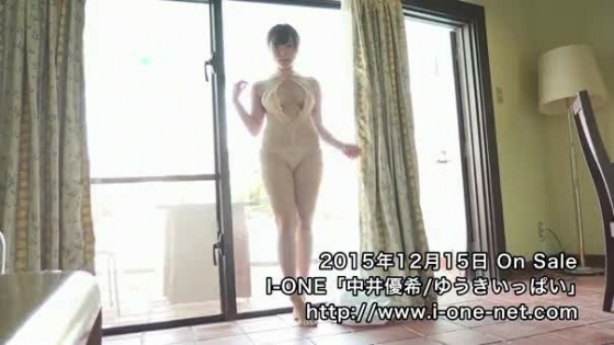 中井優希 ゆうきいっぱいのGカップ爆乳とむっちりお尻キャプ 画像45枚 36