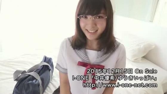 中井優希 ゆうきいっぱいのGカップ爆乳とむっちりお尻キャプ 画像45枚 7