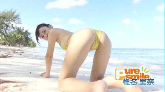 椎名里奈 ピュア・スマイルのハイレグ競泳水着食い込みキャプ 画像58枚 18