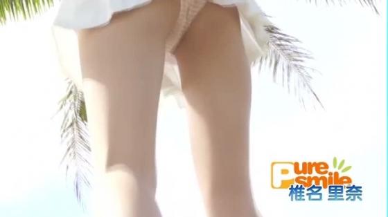 椎名里奈 ピュア・スマイルのハイレグ競泳水着食い込みキャプ 画像58枚 26