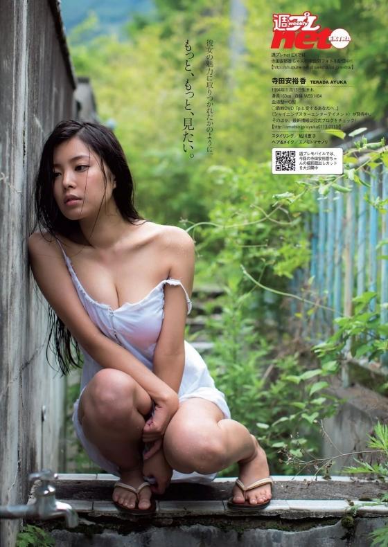 寺田安裕香 Secret LoverのEカップ谷間とハイレグ股間キャプ 画像67枚 67