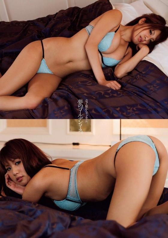 伊藤菜ノ香 同棲生活のFカップ谷間とむっちり巨尻キャプ 画像70枚 69