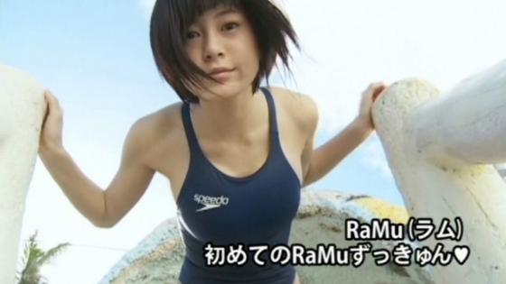 RaMu 初めてのRaMuずっきゅん高画質キャプ 画像29枚 10