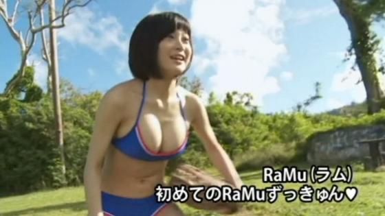 RaMu 初めてのRaMuずっきゅん高画質キャプ 画像29枚 13