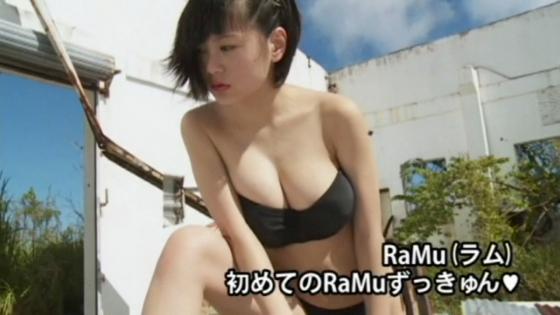 RaMu 初めてのRaMuずっきゅん高画質キャプ 画像29枚 23
