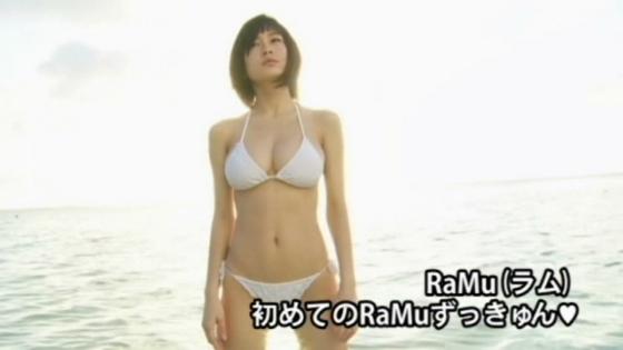 RaMu 初めてのRaMuずっきゅん高画質キャプ 画像29枚 27