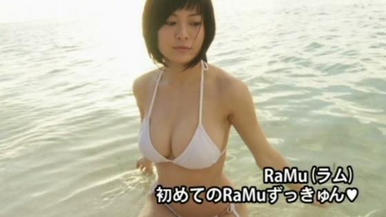 RaMu 初めてのRaMuずっきゅん高画質キャプ 画像29枚 28