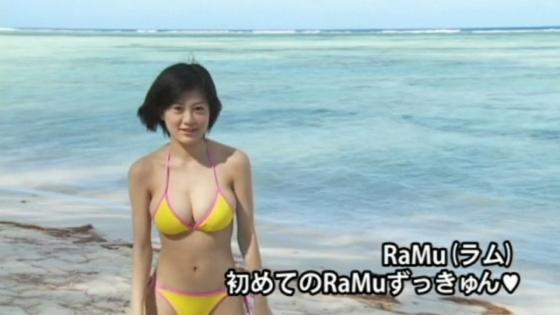RaMu 初めてのRaMuずっきゅん高画質キャプ 画像29枚 2