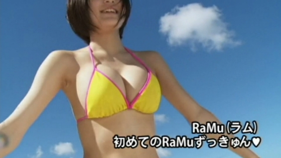 RaMu 初めてのRaMuずっきゅん高画質キャプ 画像29枚 5
