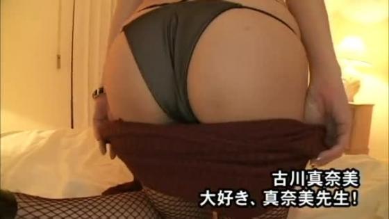 古川真奈美 DVD大好き、真奈美先生!のFカップ巨乳キャプ 画像35枚 16