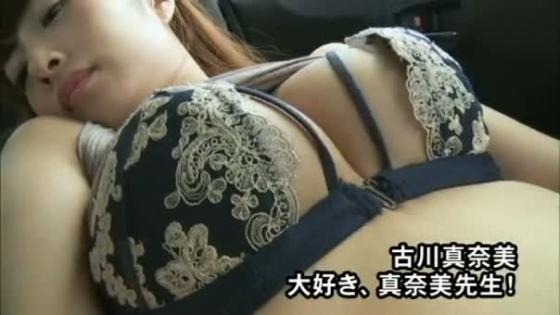 古川真奈美 DVD大好き、真奈美先生!のFカップ巨乳キャプ 画像35枚 19
