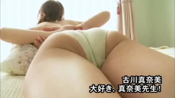 古川真奈美 DVD大好き、真奈美先生!のFカップ巨乳キャプ 画像35枚 5