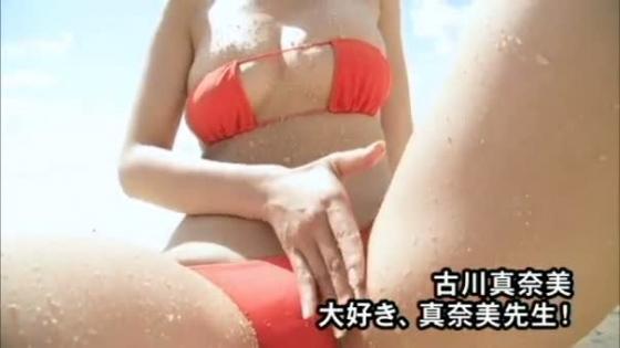 古川真奈美 DVD大好き、真奈美先生!のFカップ巨乳キャプ 画像35枚 9