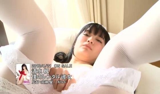 清水楓 僕のレンタル彼女のむっちりお尻と股間食い込みキャプ 画像63枚 13