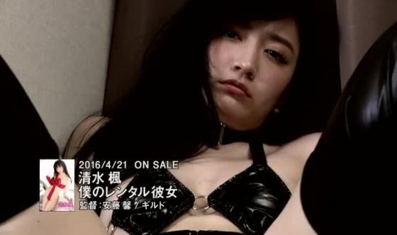 清水楓 僕のレンタル彼女のむっちりお尻と股間食い込みキャプ 画像63枚 35