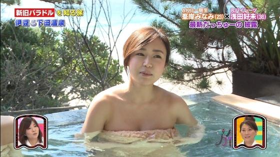 峯岸みなみ 旅ずきんちゃんのライザップ水着姿キャプ 画像30枚 19
