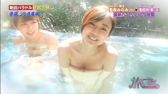 峯岸みなみ 旅ずきんちゃんのライザップ水着姿キャプ 画像30枚 21