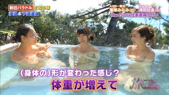 峯岸みなみ 旅ずきんちゃんのライザップ水着姿キャプ 画像30枚 23