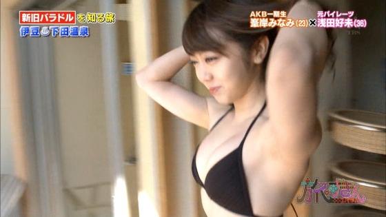 峯岸みなみ 旅ずきんちゃんのライザップ水着姿キャプ 画像30枚 2