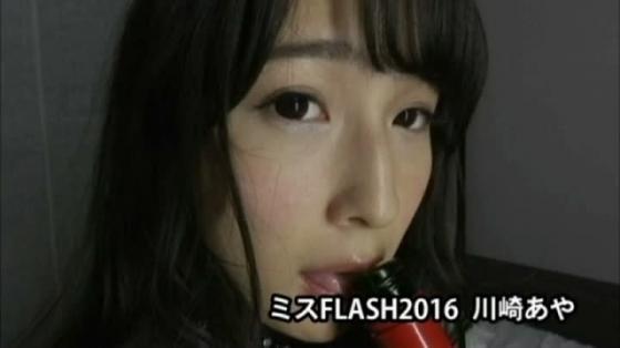 川崎あや ミスFLASH2016の極小水着食い込みキャプ 画像55枚 51