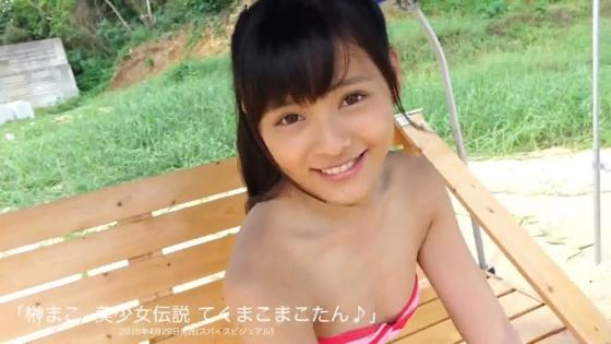 榊まこ 美少女伝説てくまこまこたんの水着姿キャプ 画像38枚 11
