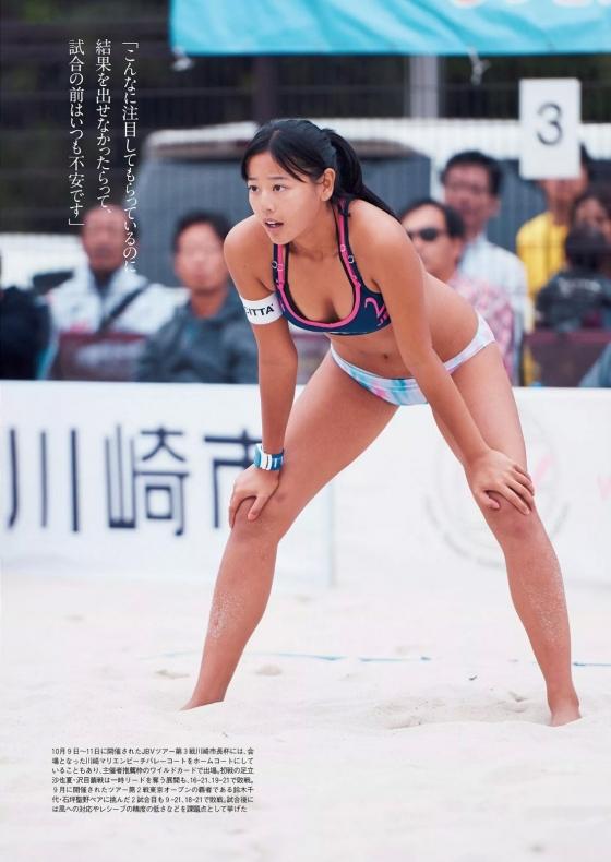 坂口佳穂 ビーチバレー界の妖精週プレCカップ水着グラビア 画像28枚 18