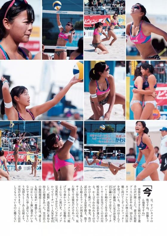 坂口佳穂 ビーチバレー界の妖精週プレCカップ水着グラビア 画像28枚 19