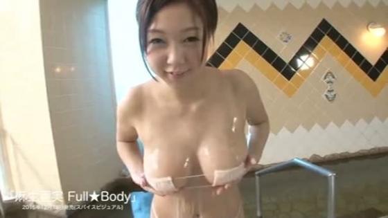 麻生亜実 Full☆BodyのHカップ垂れ乳爆乳キャプ 画像47枚 24