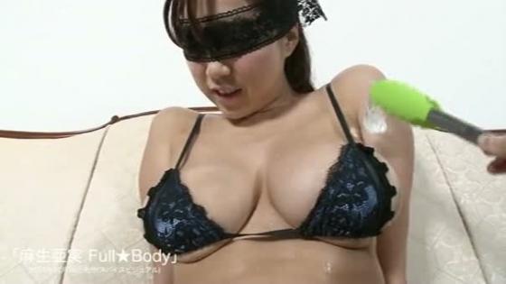 麻生亜実 Full☆BodyのHカップ垂れ乳爆乳キャプ 画像47枚 33