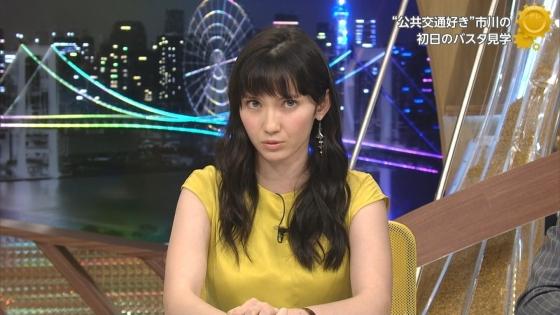 市川紗椰 ユアタイムのEカップ着衣巨乳キャプ 画像26枚 17