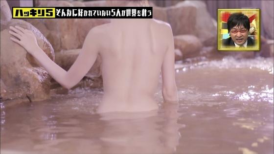 佐藤夢 ハッキリ5のDカップ谷間強調キャプ 画像30枚 13